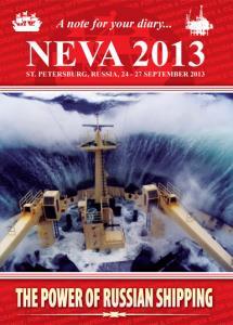 """Выставка """"Нева-2013"""""""