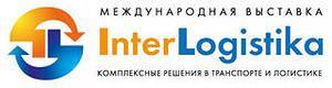 InterLogistika 2013