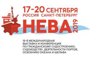 Ждем Вас на выставке Нева -2019 с 17 по 20 сентября!