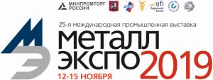 выставка оборудования для переработки металлома